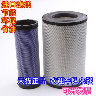 适用神钢SK210-6;230-6;235;日立EX200-1/2/3空滤空气滤芯滤清器