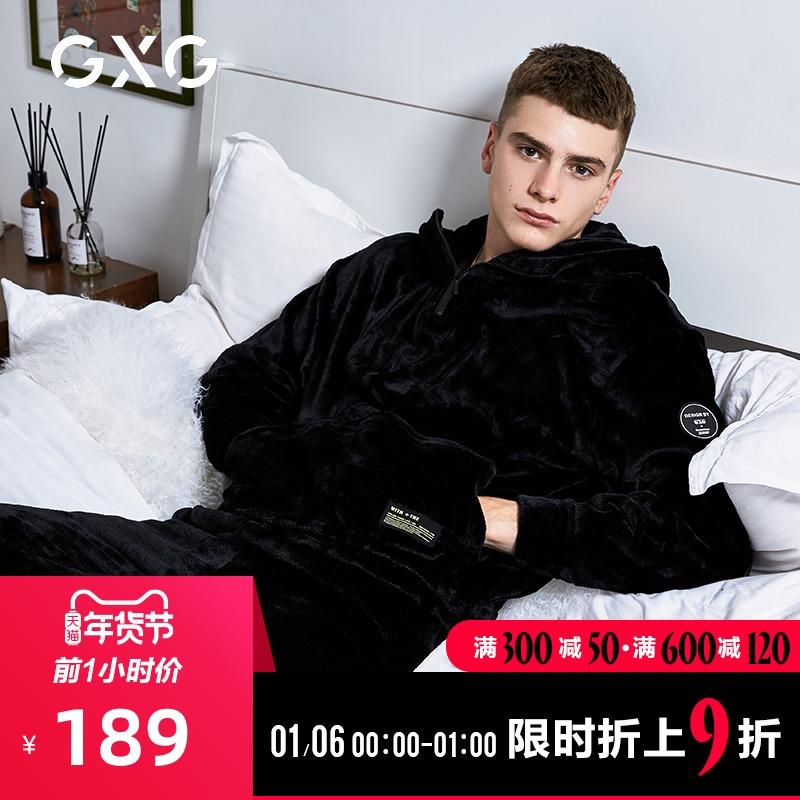 GXG睡衣秋冬款睡衣男家居服套装珊瑚绒法兰加绒加厚长袖时尚保暖