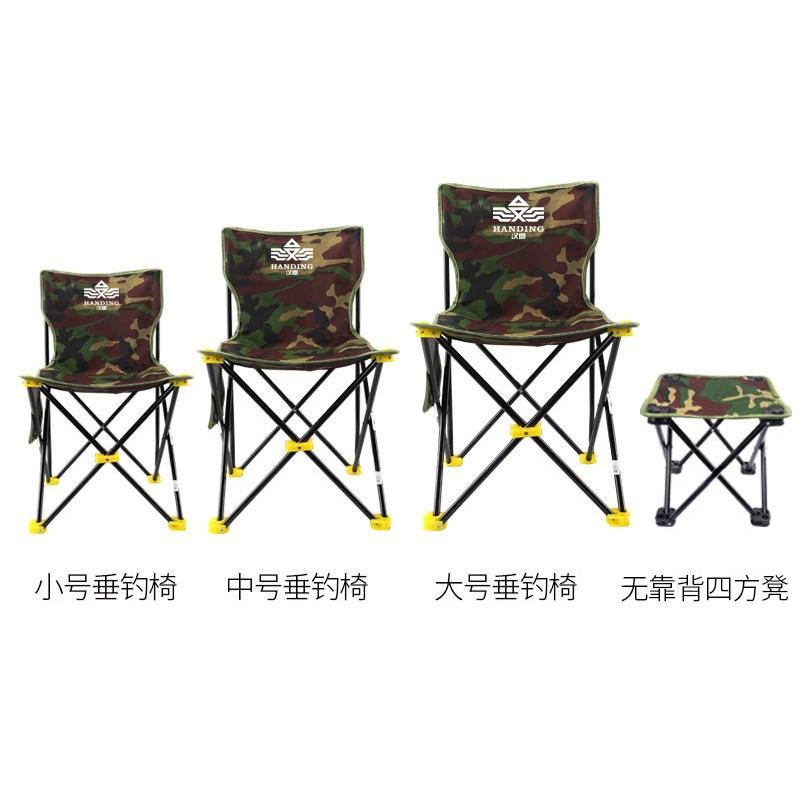 汉鼎钓椅钓鱼椅多功能台钓椅凳折叠便携垂钓用品座椅钓鱼椅子钓凳