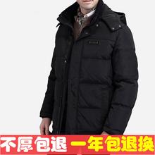 大品牌中老年羽绒服男加br8保暖大码ll装中长款加肥连帽外套