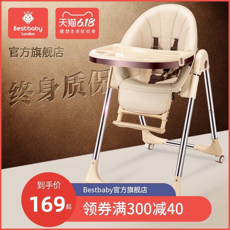 贝氏婴童宝宝餐椅儿童餐椅幼儿吃饭椅子多功能婴儿餐桌椅宝宝座椅