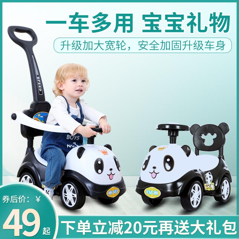 儿童小孩宝宝扭扭车子溜溜滑滑行防侧翻小号手推婴幼儿玩具妞妞车
