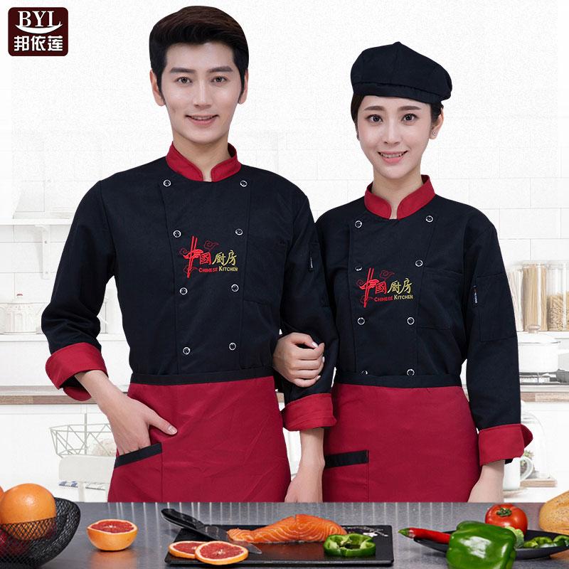 酒店 厨师 长袖 秋冬装 加大 餐饮 工作服 短袖 厨房 衣服 男女