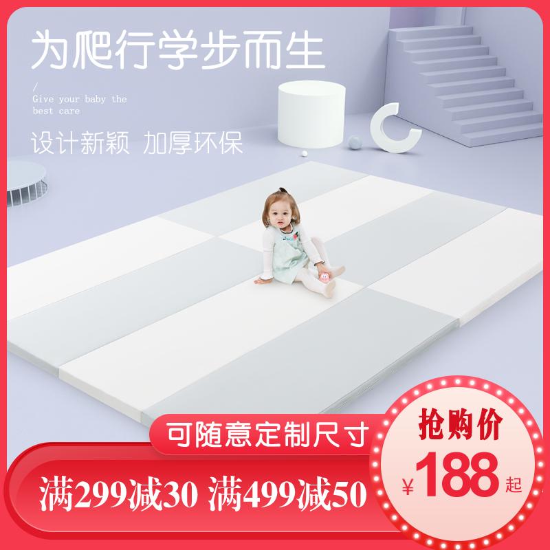 宝宝爬行垫可折叠加厚4cm家用儿童拼接地垫xpe客厅无味婴儿爬爬垫