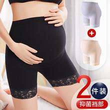 孕妇打底内yu2安全裤夏ng全裤防走光怀孕期蕾丝薄式夏装托腹