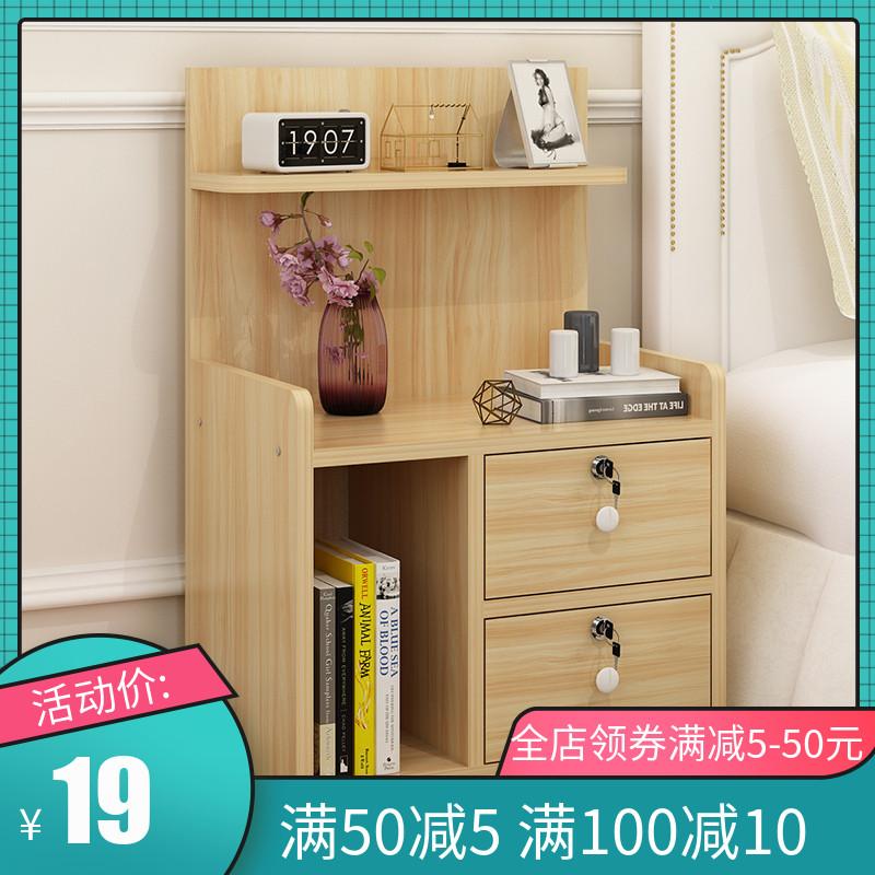 简易床头柜特价收纳置物架卧室床边柜现代简约小型仿实木带锁柜子