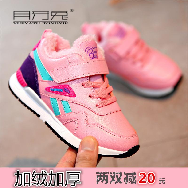 女童鞋子2017新款运动鞋秋季学生韩版儿童鞋男童秋款儿童休闲网鞋