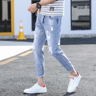 破洞牛仔裤男潮牌夏季薄款浅色百