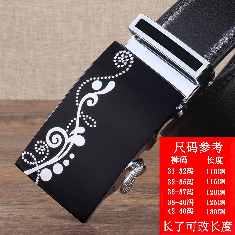 334黑色(送軍刀)