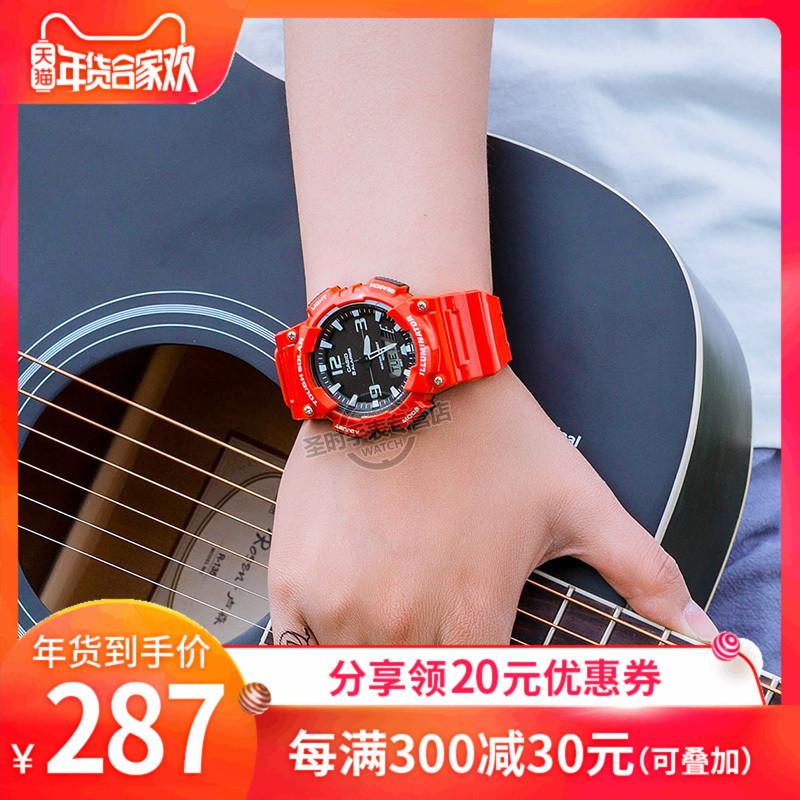 卡西欧手表男女情侣学生防水夜光双显太阳能光能石英男表AQ-S810