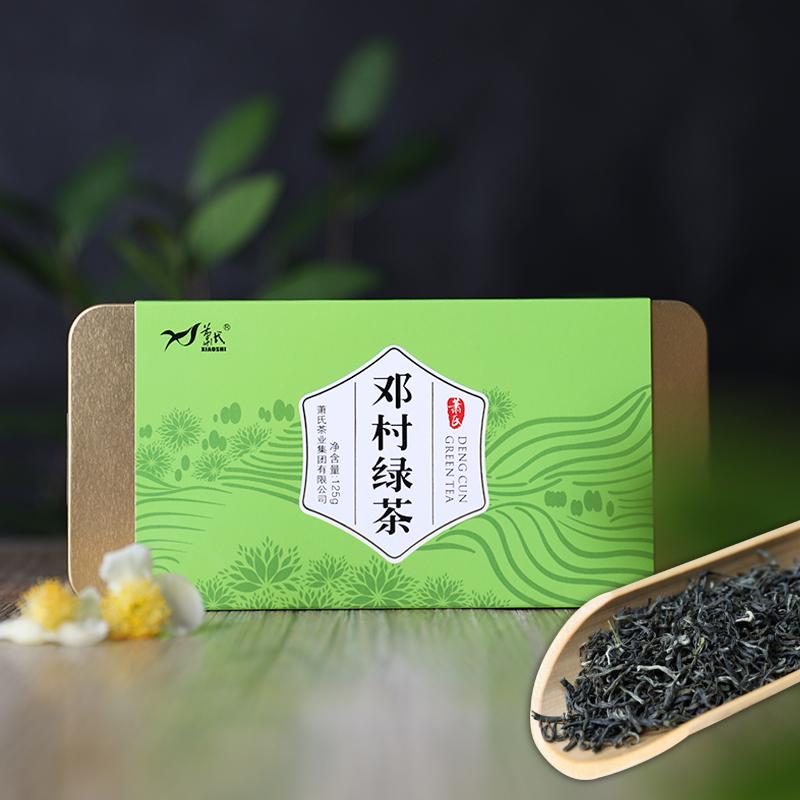 【2019新茶新包装】萧氏 邓村绿茶 125g盒装 湖北高山茶叶