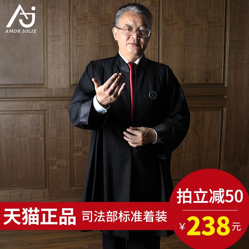 2017新款律师袍男女律协标准法官制服职业装套装领带徽章工作服