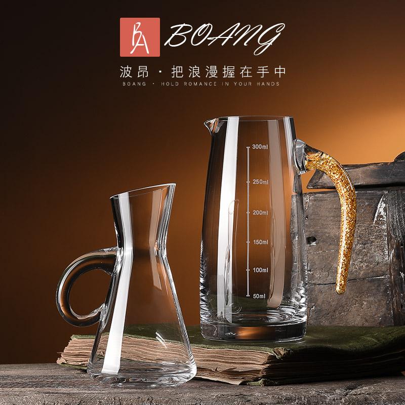 水晶白酒分酒器套装家用量酒酒具小号玻璃红酒醒酒器壶刻度白酒杯