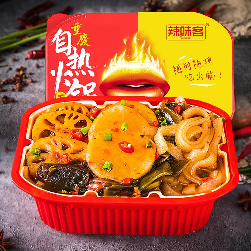 辣味客自热小火锅方便速食懒人火锅网红重庆自热火锅240g