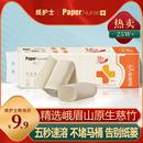 纸护士五秒速溶无芯卷纸卫生纸巾家用实惠装厕所纸手纸整箱批16卷