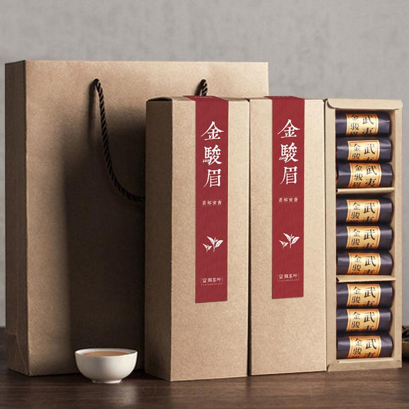 金骏眉红茶特级浓香型散装正宗武夷山桐木关蜜香金俊眉茶叶礼盒装