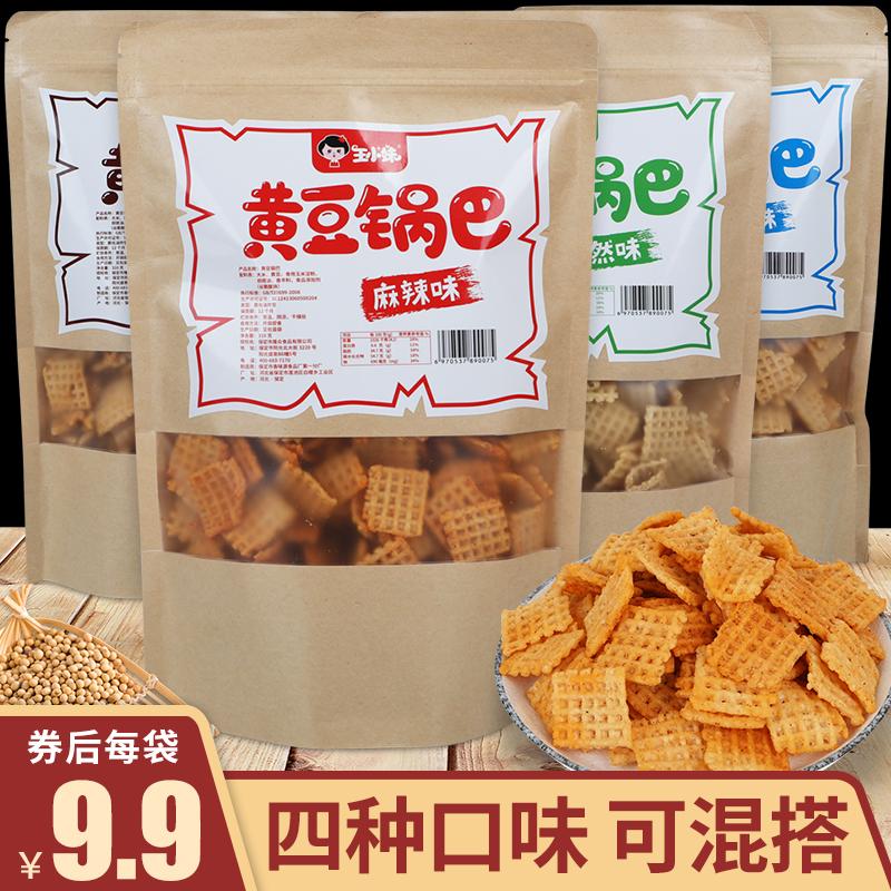 黄豆锅巴休闲零食小吃办公室年货食品310g/袋麻辣牛肉味孜然五香