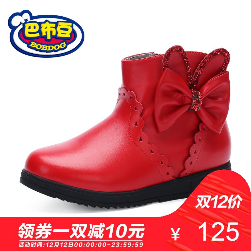 巴布豆童鞋 女童靴2017秋冬新款短靴平底公主靴加绒女童马丁靴