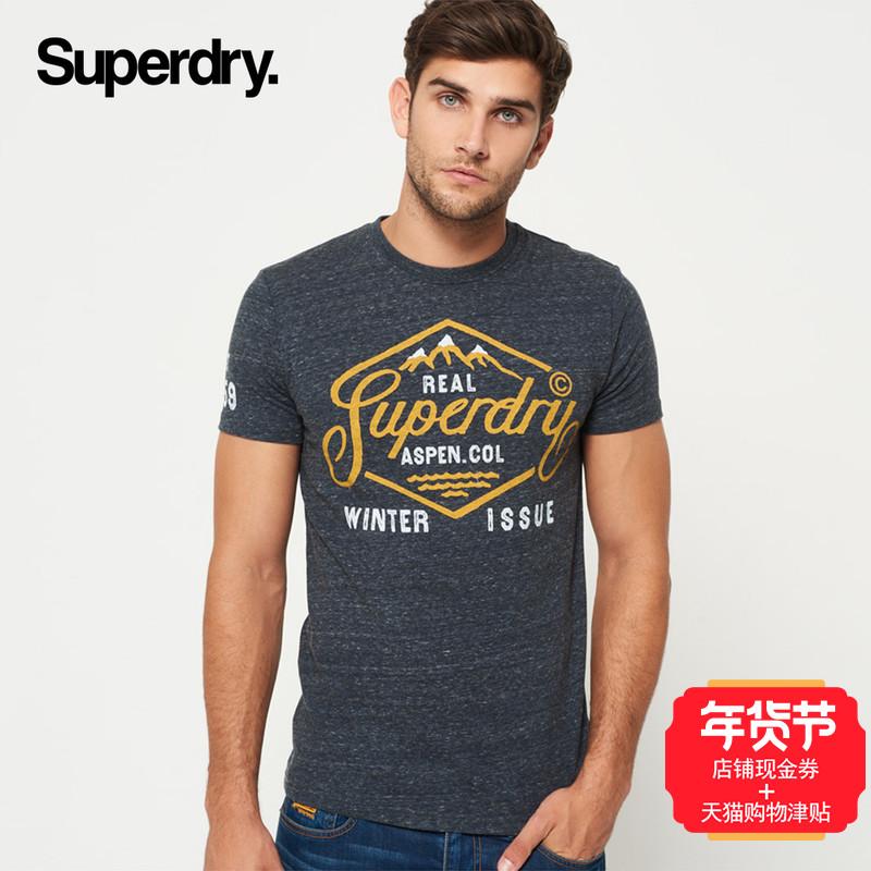 英国 极度 干燥 男士 印花 短袖 T恤 冬季 新品