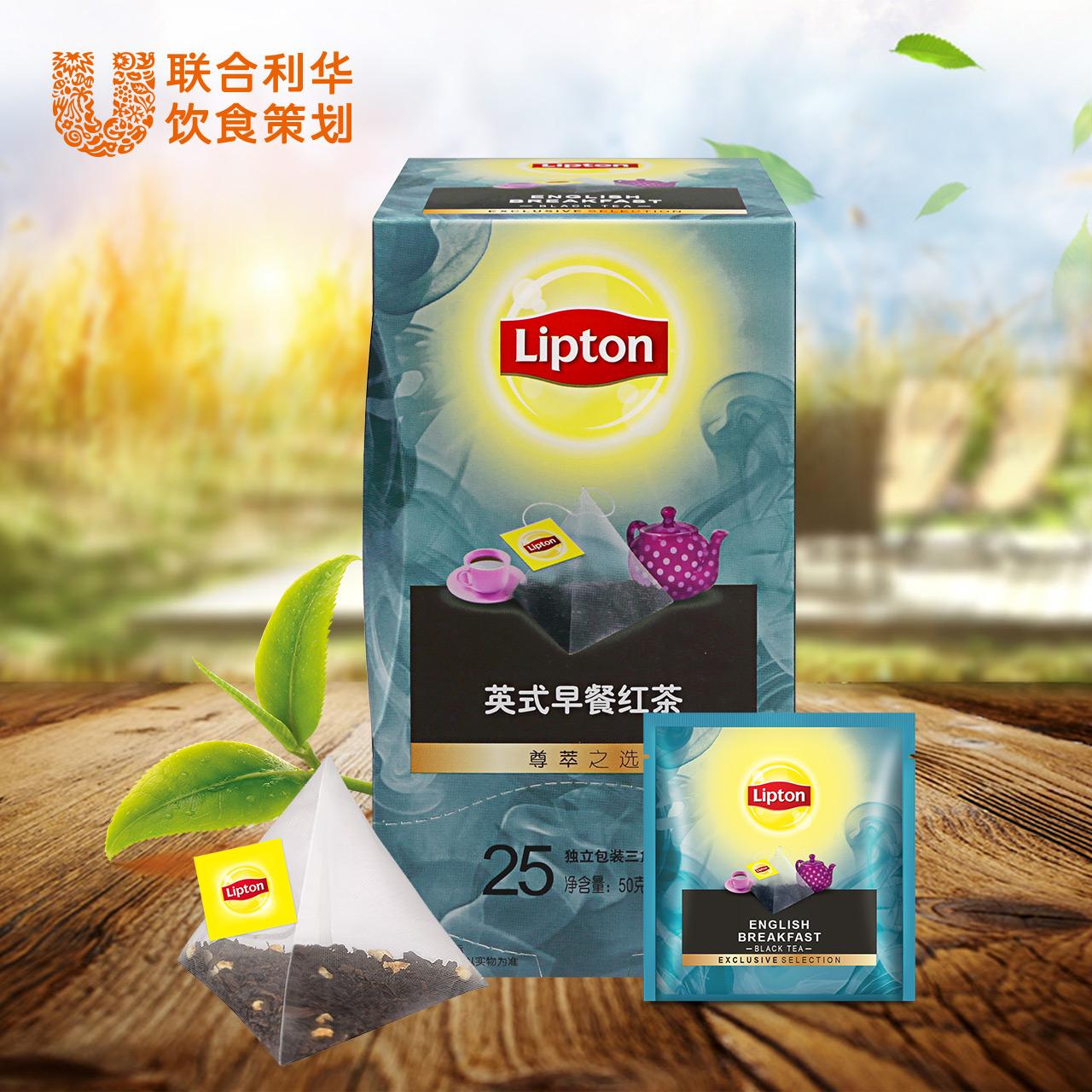 立顿Lipton英式早餐红茶尊萃三角包25包茶包50g袋泡调味茶叶G25