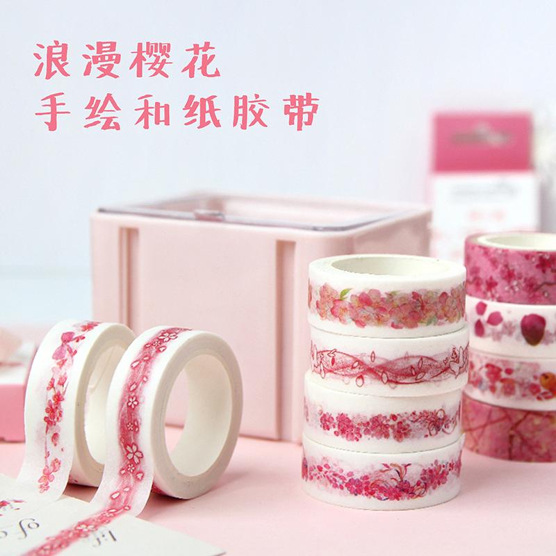 樱花和纸胶带原创唯美小清新手账本日记DIY无痕贴纸手绘装饰素材