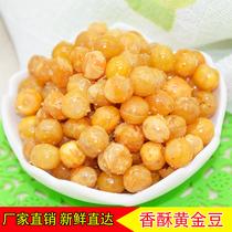 黄金豆5斤装小包装油炸豌豆香酥豆子下酒席零食小吃豆类成品