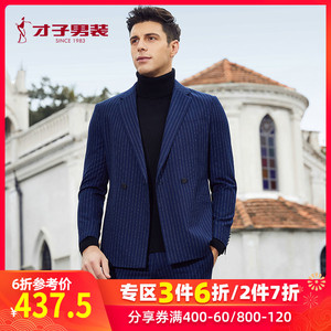 Gifted men's official flagship store 2019 autumn and winter slim business casual jacket vertical stripes suit