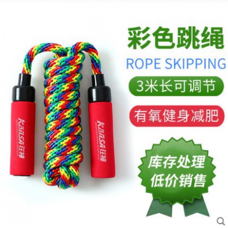 跳绳健身计数器可调节群体跳绳【清仓活动全是新品好质量】