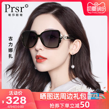 Pasha 2020 new sunglasses female anti UV round face large face Sunglasses nearsighted Pasha thin tide ins