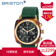 Briston genuine watches for men and women couples sports European and American fashion trend waterproof quartz chronograph gold ring