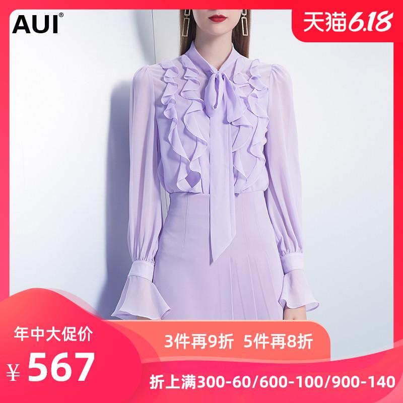 欧洲站时尚气质女神范半身裙套装女夏2020新款紫色系雪纺衫两件套