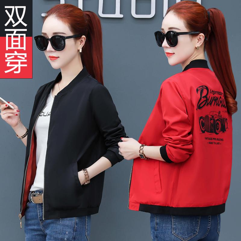 小外套女短款薄2018春秋秋季秋装新款韩版上衣两双面穿夹克棒球服