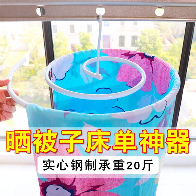 螺旋式晒衣架多功能魔术衣架挂钩旋转晒床单被子晾挂折叠蜗牛神器