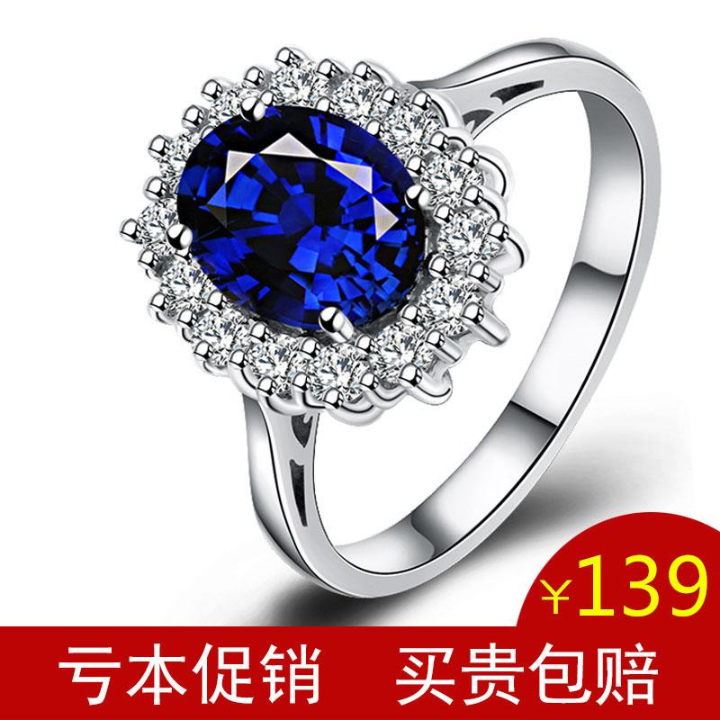 戴妃款蓝宝石戒指925纯银镀18K白金2.5克拉彩宝坦桑石色指环女款