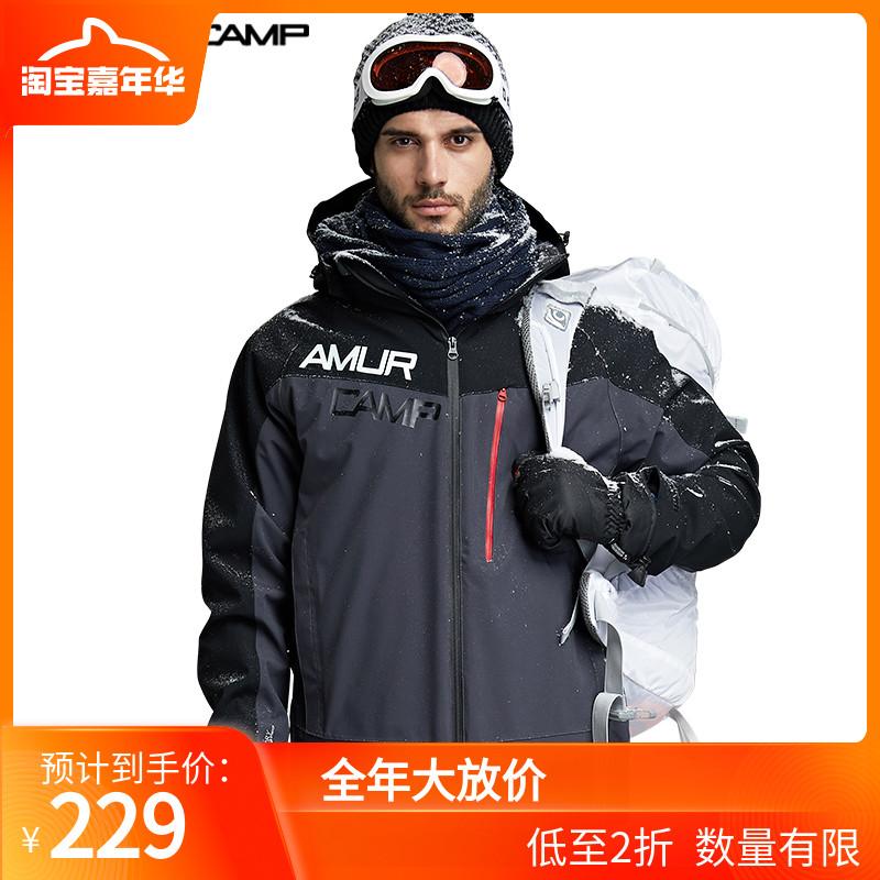 冲锋衣三合一可拆卸秋冬防风保暖户外冲锋衣外套男女三合一两件套