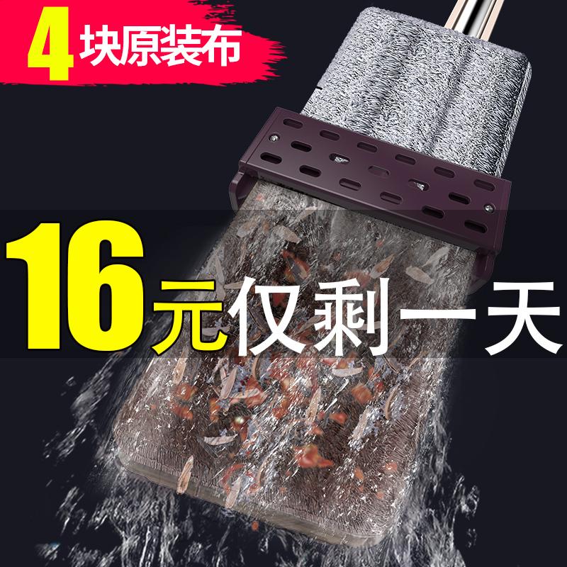 免手洗平板拖把家用瓷砖地一拖旋转拖地神器干湿两用懒人地拖布净满12元减3元