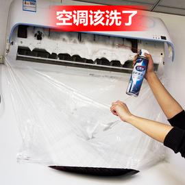 空调清洗剂家用挂机内机免拆免洗空调清洁剂涤尘除菌除味除垢喷雾