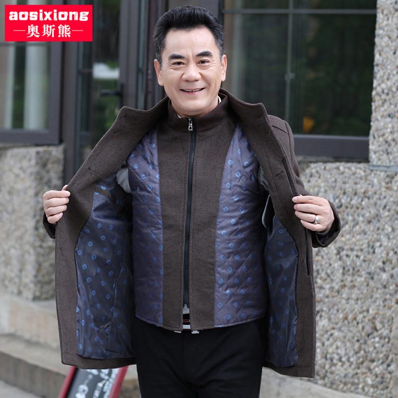 中老年爸爸冬装外套中年男士羊毛呢子夹克男中长款休闲上衣爸爸装