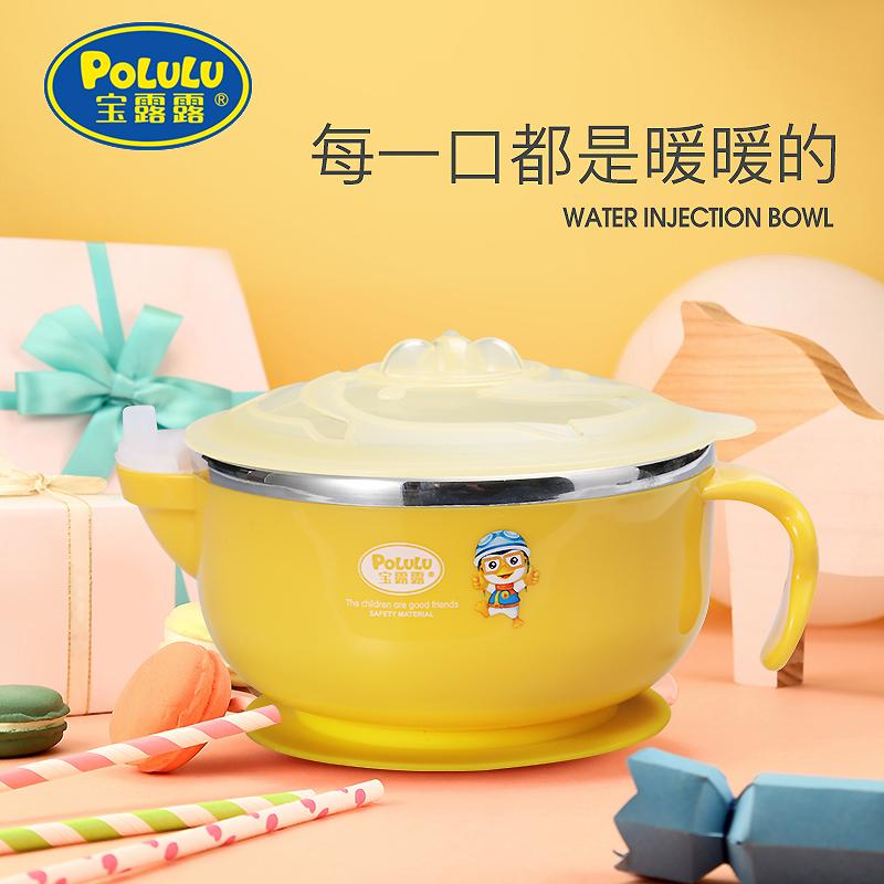 儿童保温碗宝宝餐具套装婴儿碗勺辅食碗吃饭吸盘碗防摔注水保温碗