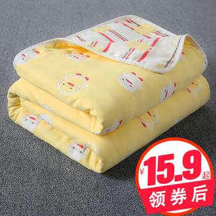 纯棉婴儿浴巾 6层纱布秋冬儿童盖毯宝宝超柔吸水新生儿毛巾被子