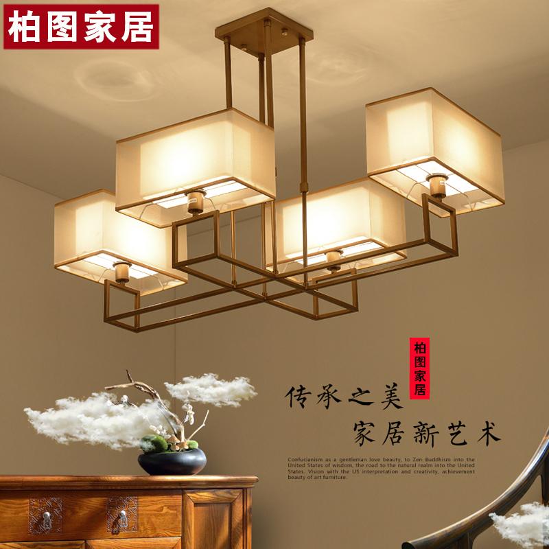 现代新中式吊灯客厅灯简约大气仿古铁艺LED灯具创意复古餐厅灯饰-柏图家居照明企业店