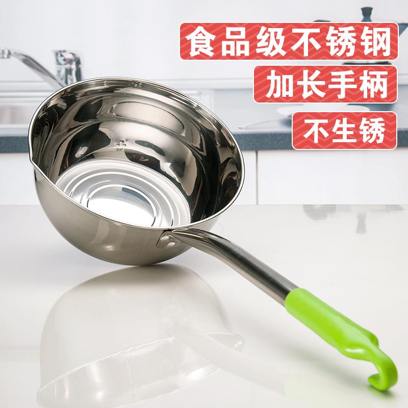 不锈钢水瓢水勺厨房家用水舀子不锈钢水勺子长柄商用大号汤勺