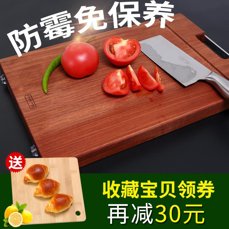 一竹一木进口菜板实木家用防霉砧板刀板占板擀面板粘板案板切菜板