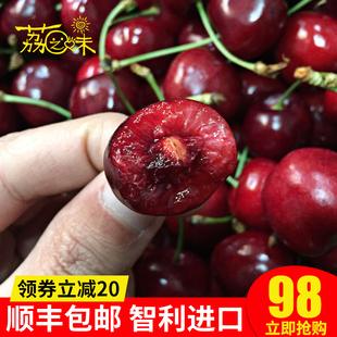 现货智利车厘子大樱桃新鲜进口水果2磅装非澳洲车里子顺丰包邮
