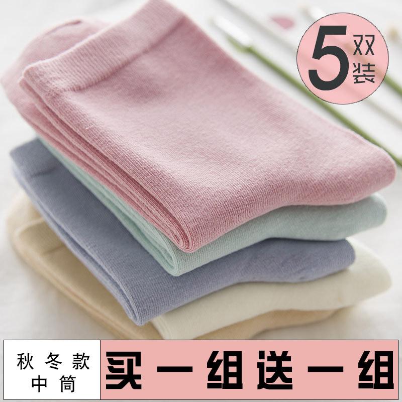 袜子女中筒袜纯棉糖果色冬季高筒日系韩版韩国纯色秋冬款全棉袜女