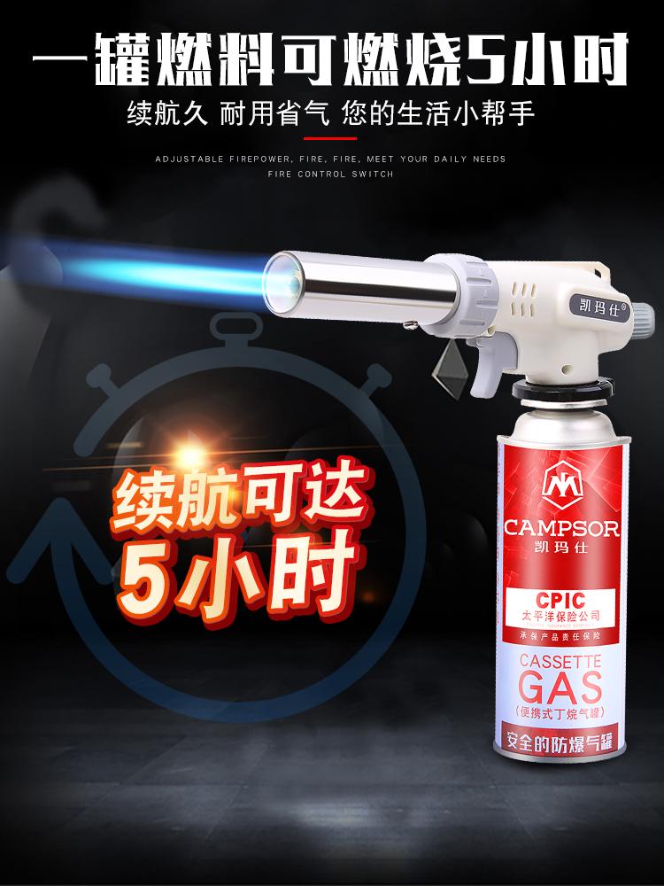 .凯玛仕喷火枪卡式喷枪头点火户外便携式喷火器高温焊枪喷灯火枪
