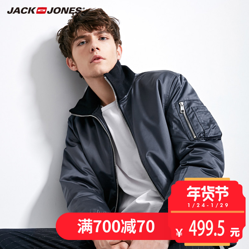 JackJones杰克琼斯防风立领男装冬季夹克羽绒服外套E|217412517