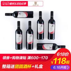 山图 波尔多红酒法国原瓶进口干红葡萄酒赤霞珠TU118整箱装2支装