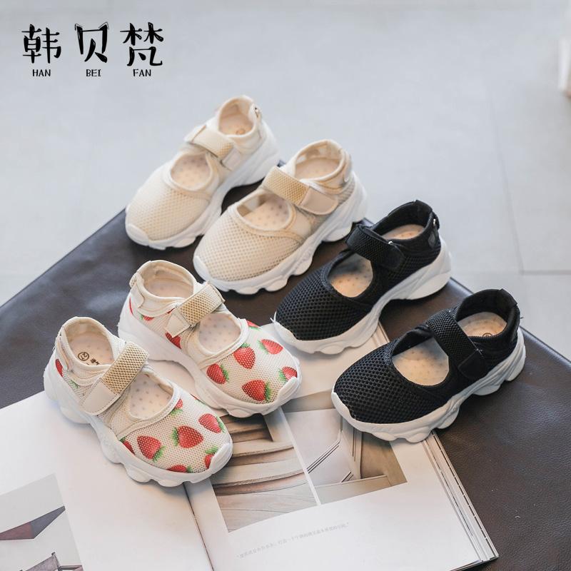 儿童运动鞋2020春秋新款韩版魔术贴网红草莓鞋女童网面透气休闲鞋