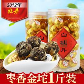 冰雪冲茗  2012年福鼎白茶白牡丹老白茶散装茶球坨龙珠茶叶500g